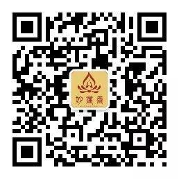 四大名香:沉檀龙麝,揭秘四大名香与中国香文化发展的天然奥妙